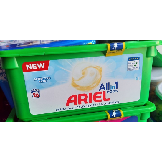 Капсулы Ariel 3в1 Sensitive 26шт