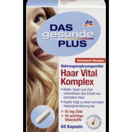 Витамины для здоровья волос DenkMit Das Gesunde Plus Haar Vital Komplex 60 шт