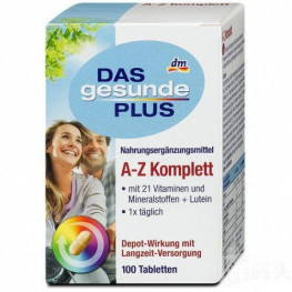 Витаминный комплекс DenkMit Das Gesunde Plus A-Z Komplett  100шт