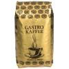 Кофе зерно ALVORADA GASTRO KAFFEE 1кг