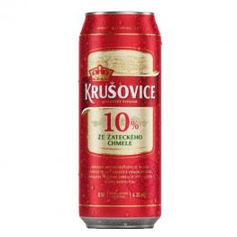 Пиво Krusovice светлое 0,5 л ж/б