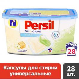 Капсулы  универсальные Persil Duo-Caps Sensitive 28шт