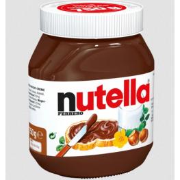 Шоколадно ореховая паста Nutella 750г